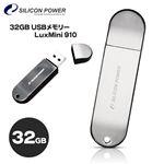 シリコンパワー 32G USBメモリー LuxMini 910