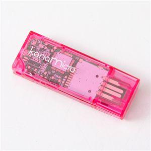 GREENHOUSE カードリーダーMP3プレーヤー 2個セット ピンク