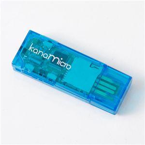 GREENHOUSE カードリーダーMP3プレーヤー 2個セット ブルー