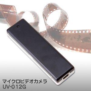 マイクロビデオカメラ UV-012G