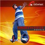 オービットウィール【Orbitwheel】 3R-OB01