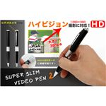 SUPER SLIM VIDEO PEN 2の詳細ページへ