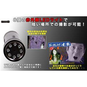 ボイスレコーダー内蔵!LED懐中電灯型赤外線カメラ