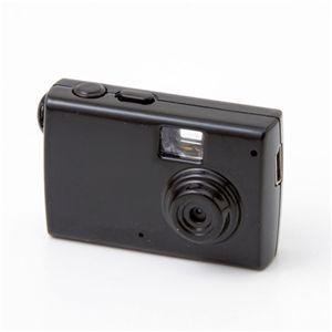 超ミニカメラ
