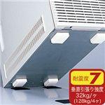 サンワサプライ 耐震CPU(大)ガード QL-02K 8セット
