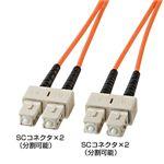 サンワサプライ 光ファイバケーブル HKB-SCSC6-03L 2セット