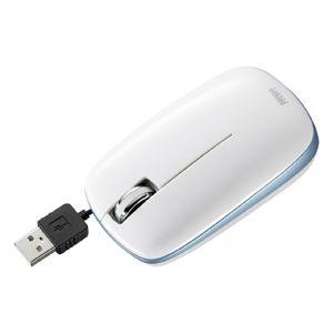 サンワサプライ ケーブル巻取り収納光学式マウス MA-MA5W 4セット