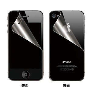 サンワサプライ 表裏両面保護光沢フィルム(iPhone4専用) PDA-FIPK25 8セット