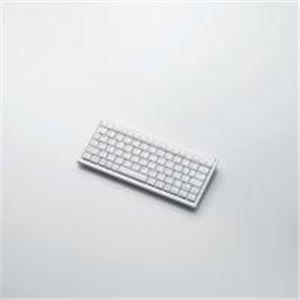 ELECOM(エレコム) Apple製品に最適な英語配列Bluetooth(R) コンパクトサイズのワイヤレスフルキーボード TK-FBP013EWH