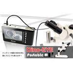 サンコー ポータブル顕微鏡 DinoLite Premier 500xの詳細ページへ