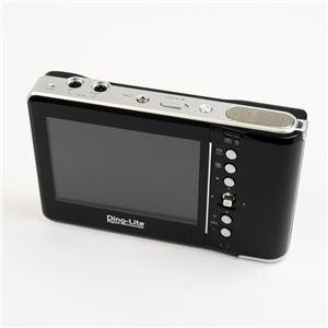 サンコー ポータブル顕微鏡 DinoLite Premier 500x