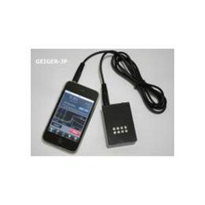 ガイヤージャパン iPhone/iPad専用外付け放射線測定センサー iGAMMA