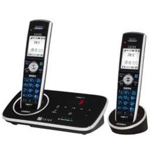 ユニデン 1.9GHzデジタルコードレス留守番電話機 子機2台タイプ(黒) DECT3280-2(B) DECT3280-2(B)