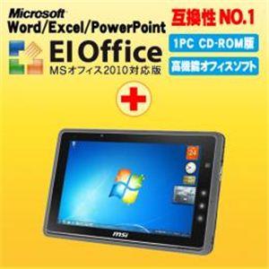 アッシーセットモデル 【OFFICE互換ソフトセット】msi タブレットPC WindPad 110W 110W-045JP(メタル) 110W-045JP+office