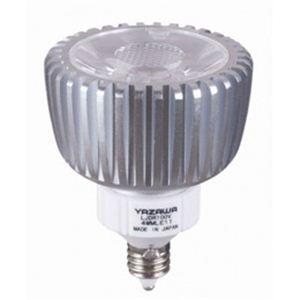 YAZAWA(ヤザワ) 調光対応ハロゲン形LEDランプ昼白色 LDR4NNE11D