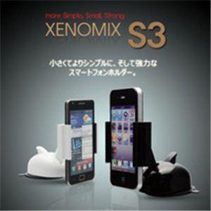 ベセトジャパン スマートフォン用 ダッシュボードホルダー XESOMIX S3(ホワイト) SHG-S2000WH