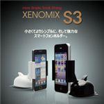 ベセトジャパン スマートフォン用 ダッシュボードホルダー XESOMIX S3(ホワイト) SHG-S2000WHの詳細ページへ