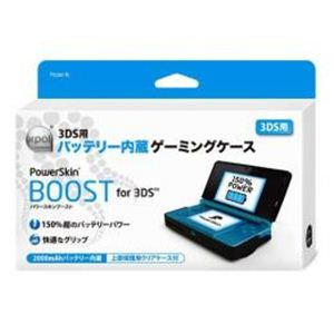 XPAL PowerSkin BOOST for 3DS バッテリー内臓ゲーミングケース GP2000