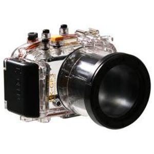 サンコー ミラーレス一眼 Panasonic GF3用防水ハウジングケース WRCFSGF3