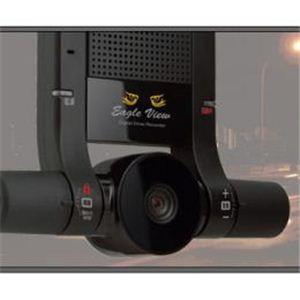 ベセトジャパン 本田通信工業株式会社 前後2カメラのドライブレコーダー EagleView(イーグルビュー) KBB-003