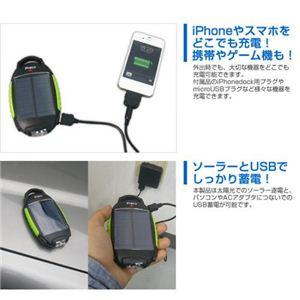 スリー・アールシステム LEDライト付ソーラーバッテリーチャージャー 3R-PRSB01
