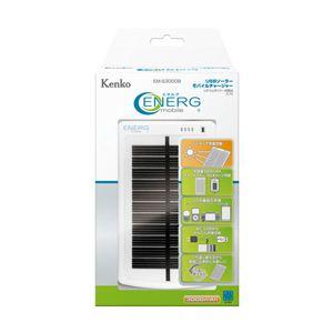 ケンコー ENERG USBモバイルチャージャー EM-S3000B