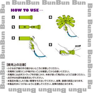 ランドポート カンタン!手動充電式 BunBun eco light ブラック BBB-302