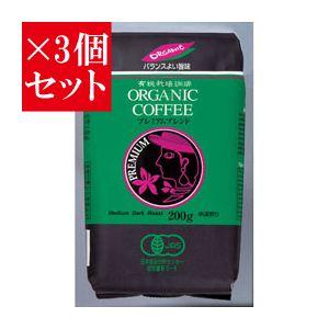 【お得3個セット】麻布タカノ ≪有機JAS認定商品≫オーガニックコーヒー プレミアムブレンド×3個セット