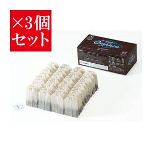 【お得3個セット】麻布紅茶 ≪有機JAS認定商品≫麻布紅茶 有機ダージリンティー×3個セット