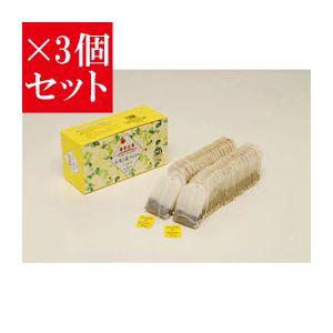 【お得3個セット】麻布紅茶 麻布紅茶 レモン&ハニーティーバッグ×3個セット