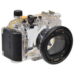 サンコー キヤノン PowerShot S110用防水ハウジングケース WRCFCSS1
