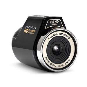 INBYTE フルHD 30フレーム 高画質ドライブレコーダー CR-500HD (16GB) cr-500hd