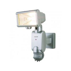 ライテックス センサーライト180° ハロゲン150W PA515