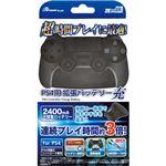 (まとめ)アンサー PS4用 拡張バッテリー 充 (ブラック) ANS-PF022BK【×2セット】の詳細ページへ