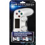 (まとめ)アンサー PS4用シリコンプロテクト(ホワイト) ANS-PF003WH【×5セット】の詳細ページへ