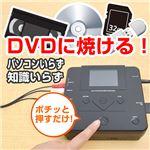 サンコー PCいらずでDVDにダビングできるメディアレコーダー MEDRECD8の詳細ページへ