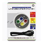 (まとめ)コロンバスサークル レトロUSBハブ&カードリーダー CC-RUCR-GR【×2セット】の詳細ページへ
