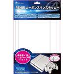 (まとめ)アンサー PS4用 カーボンスキンステッカー(ホワイト) ANS-PF024WH【×5セット】の詳細ページへ