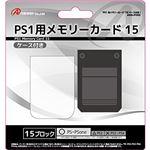 (まとめ)アンサー PS1用 メモリーカード15(ケース付き) ANS-P062【×5セット】の詳細ページへ