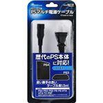 (まとめ)アンサー PSシリーズ用 PSマルチ電源ケーブル ANS-H074【×5セット】の詳細ページへ