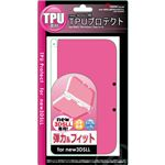 (まとめ)アンサー new3DSLL用 TPUプロテクト(ピンク) ANS-3D060PK【×5セット】の詳細ページへ