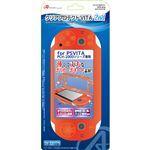 (まとめ)アンサー PS VITA 2000用 クリアプロテクトVITA 2nd(オレンジ) ANS-PV027OR【×5セット】の詳細ページへ