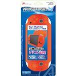 (まとめ)アンサー PS VITA 2000用 シリコンプロテクトVITA 2nd(オレンジ) ANS-PV025OR【×5セット】の詳細ページへ