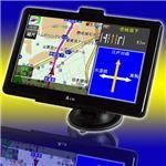 AID オープンストリートマップ地図データ3年更新無料 7インチカーナビ GU72CBの詳細ページへ