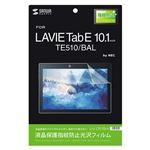 (まとめ)サンワサプライ NEC LAVIE Tab E 10.1型 TE510/BAL用液晶保護指紋防止光沢フィルム LCD-LTE10KFP【×3セット】の詳細ページへ