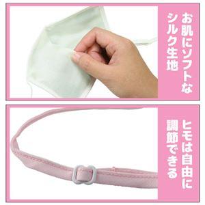 (まとめ) エスアンドエム 抗菌ガーゼおやすみマスク ピンク 8083141 【×5セット】