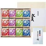 初代 田蔵 高級木箱入り 贅沢銘柄食べくらべ満腹リッチギフトセット B3166069