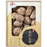 大分産椎茸花どんこ(木箱入) L2120087