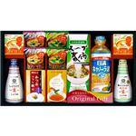 キッコーマン&アマノフーズ食品アソート L2108065