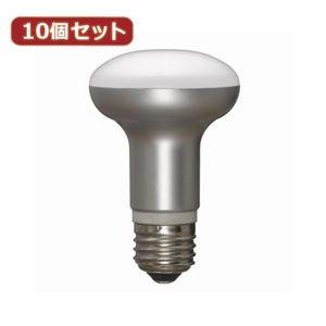 YAZAWA 10個セット 調光対応レフ形LED電球6.5W電球色 LDR7LHDX10